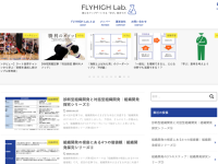 FLYHIGH Lab.
